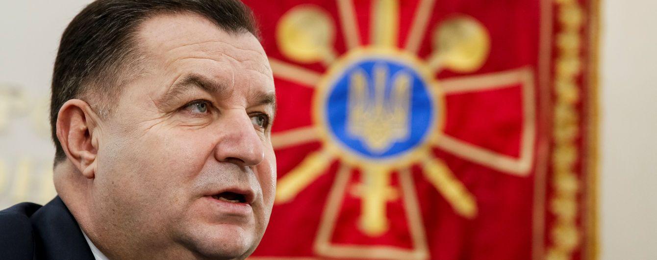 Керченська криза: Полторак розповів, чому українські моряки не стріляли під час захоплення їхніх кораблів