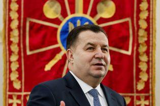 Полторак розповів подробиці проходження українських кораблів під Кримським мостом