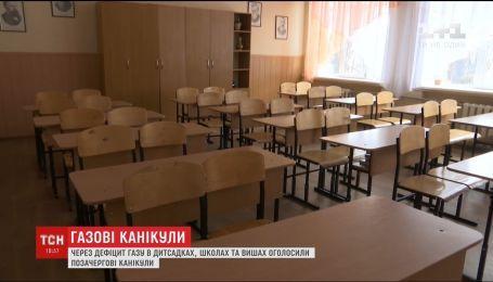 В українських школах продовжили карантин для економії газу