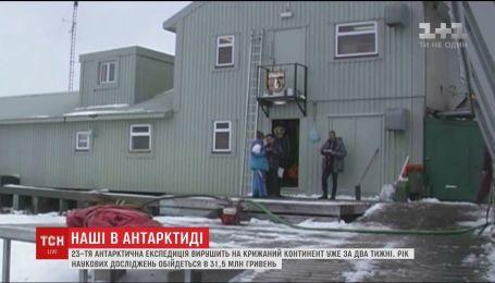 За декілька тижнів в Антарктиду вирушить 23-я експедиція з України