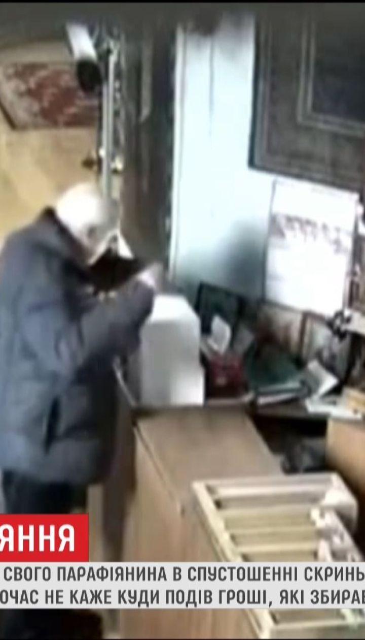 У Києві вірянина підозрюють у крадіжці грошей парафії