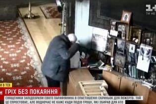 У київському храмі поважного охоронця впіймали на крадіжках грошей зі скриньок для пожертв
