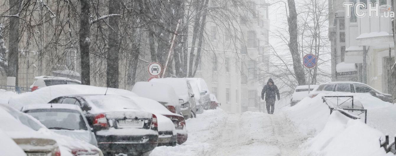 Морози й сильні снігопади: до України приходить циклон з Балкан