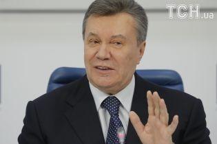 Поліція Києва перевіряє інформацію про замінування суду, де розглядають справу Януковича