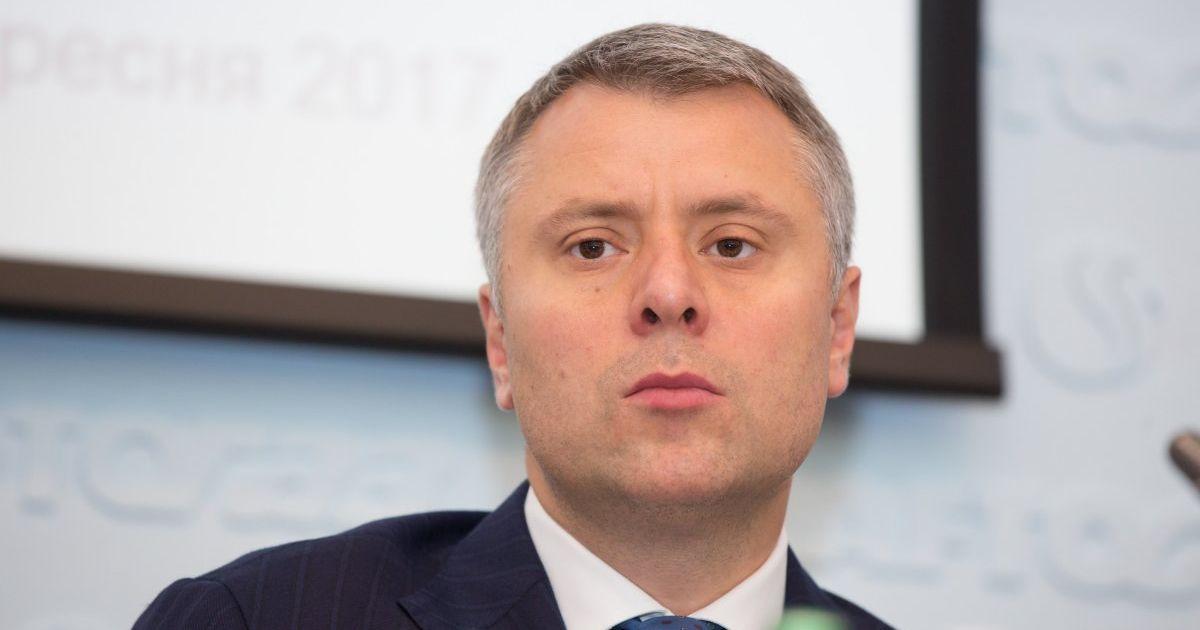 """""""Может быть и пакетное решение"""": Витренко объяснил, как """"Нафтогаз"""" планирует договариваться с """"Газпромом"""""""
