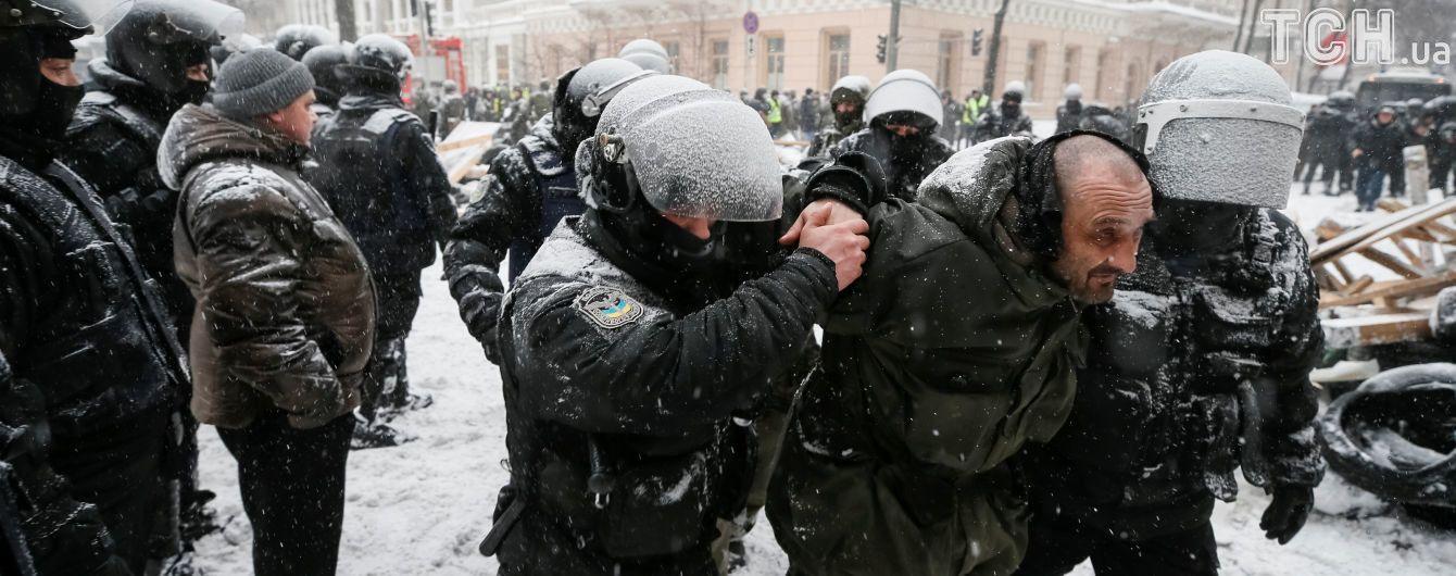 Двум задержанным под Радой объявили подозрение в попытке захвата Октябрьского дворца