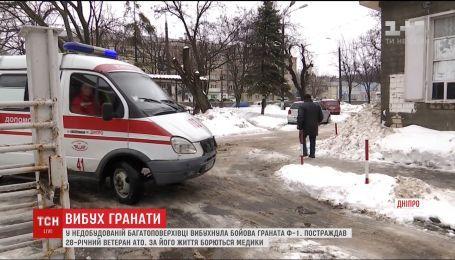 Біля дитячого садка у Дніпрі стався вибух