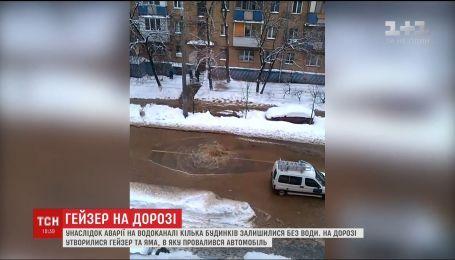 Гейзер на дорозі: у столиці ліквідовують чергову аварію водопостачання