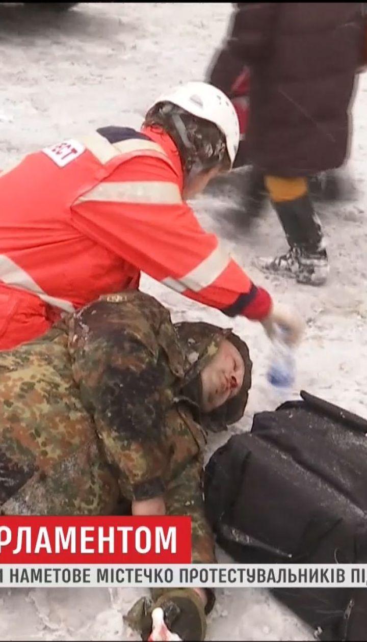Силовики разогнали протестующих у ВР