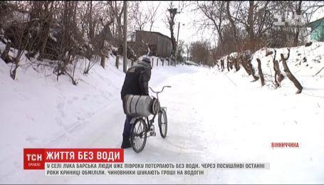Жителі села на Вінниччині півроку живуть без води