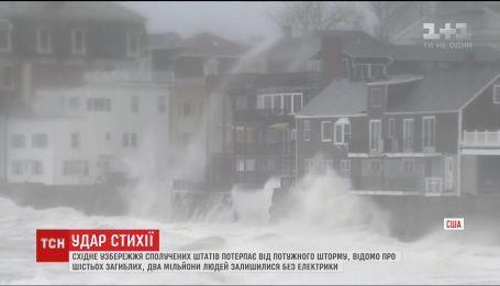 На восточном побережье США ударил внезапный шторм, есть погибшие