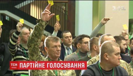 """Объединение """"УКРОП"""" выбрало нового председателя и объявило о начале праймериз"""