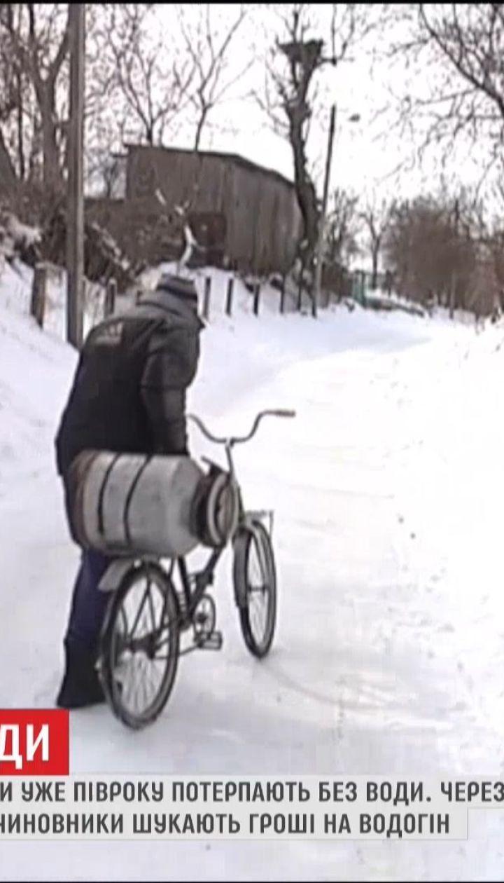 Жители села на Винниччине полгода живут без воды