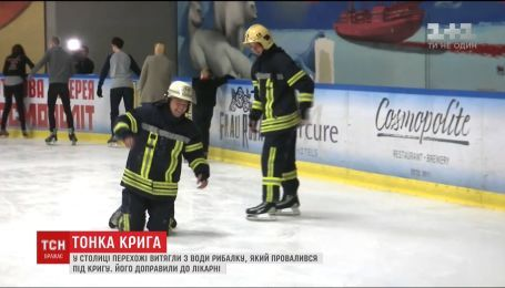 Спасатели вышли на каток, чтобы продемонстрировать безопасные развлечения на льду