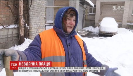 """""""Мы таблетки пьем обезболивающие"""": столичные дворники рассказали о ежедневной работе"""