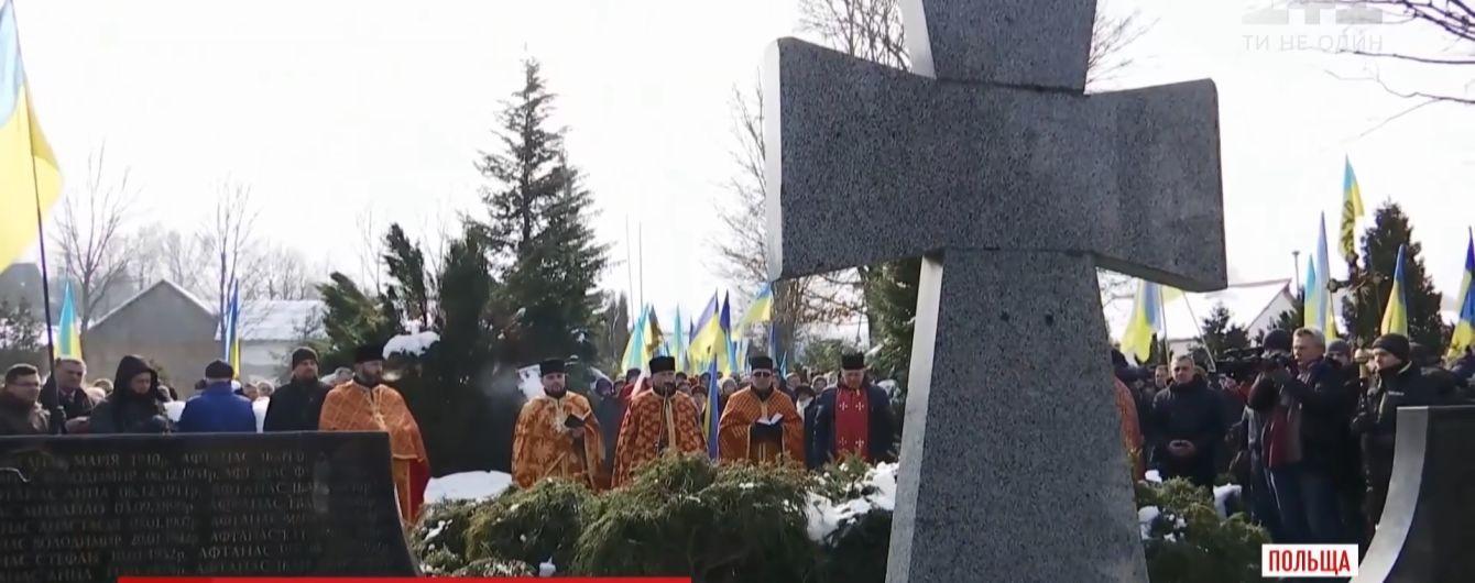 У Польщі вшанували пам'ять 366 українців, розстріляних поляками наприкінці Другої світової війни
