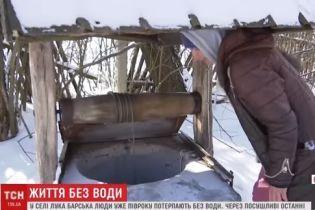 Вынуждены топить снег и рубить проруби: в селе на Виннитчине пересохли все колодцы
