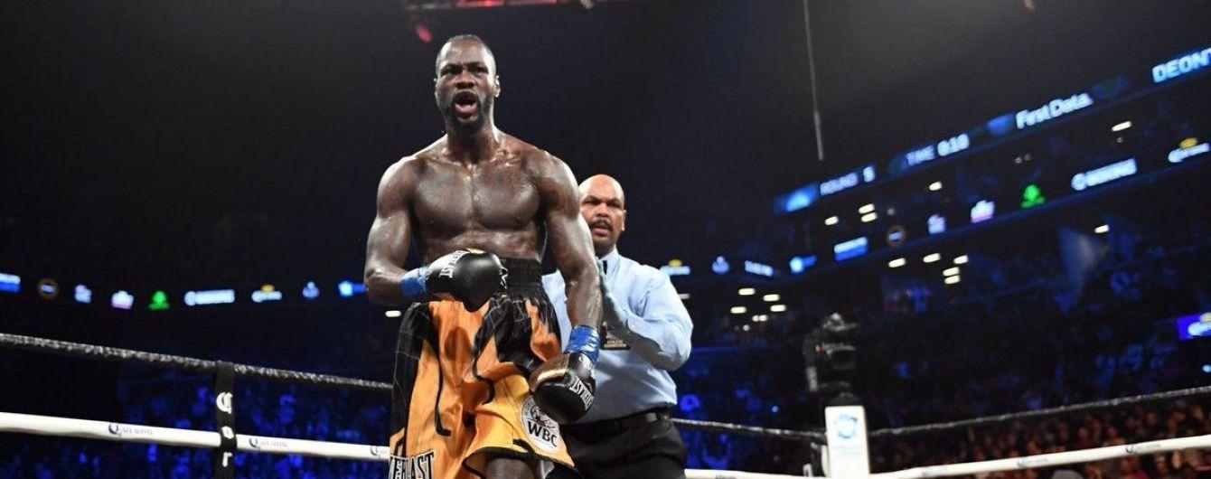 Уайлдер в напряженном бою победил Ортиса и защитил титул WBC