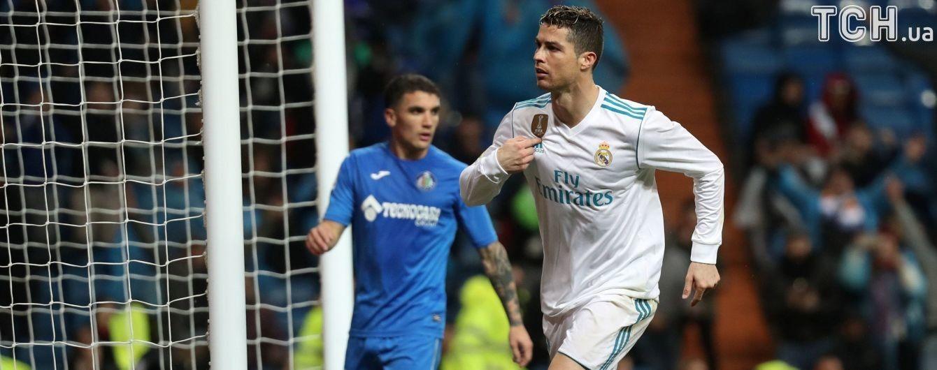 Роналду встановив одразу два ювілеї у матчі чемпіонату Іспанії