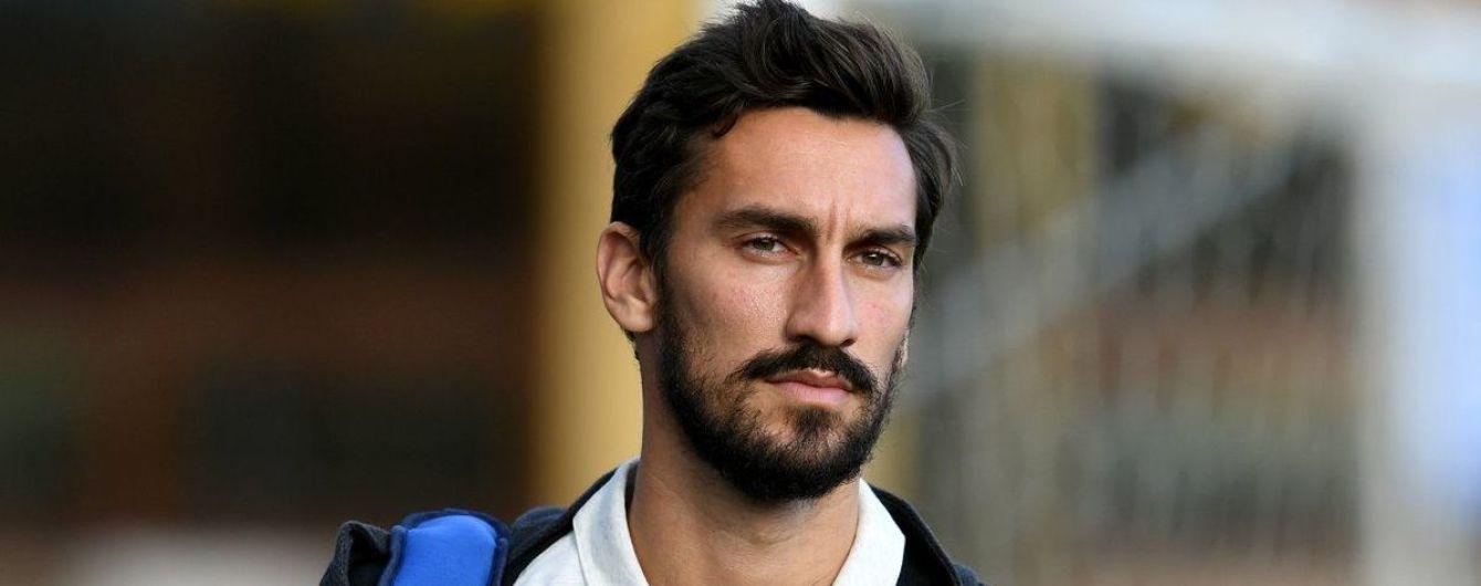 Стала известна причина внезапной смерти футболиста сборной Италии