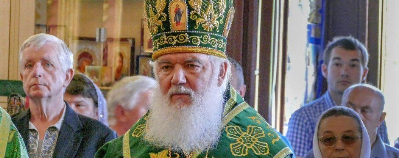 Кириле, прийди. В Інтернеті опубліковано сенсаційне прохання УАПЦ увійти до складу РПЦ