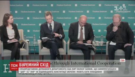 """Спецпредставитель Госдепа США заявил, что самопровозглашенные """"ДНР"""" и """"ЛНР"""" должны исчезнуть"""