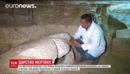 У єгипетській провінції археологи знайшли підземне місто мертвих разом з їхніми скарбами