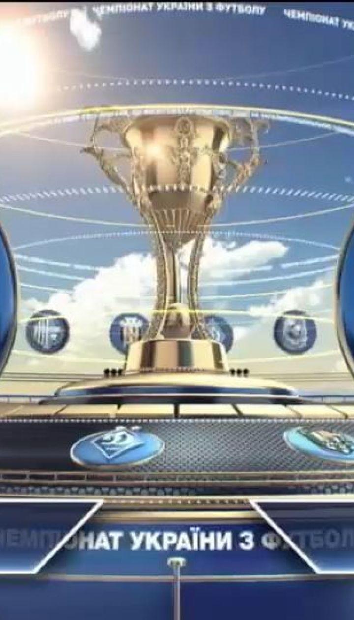 Карпати - Шахтар - 0:3. Відео матчу