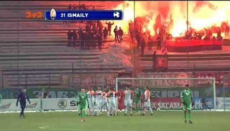 Карпати - Шахтар - 0:3. Відео-огляд матчу