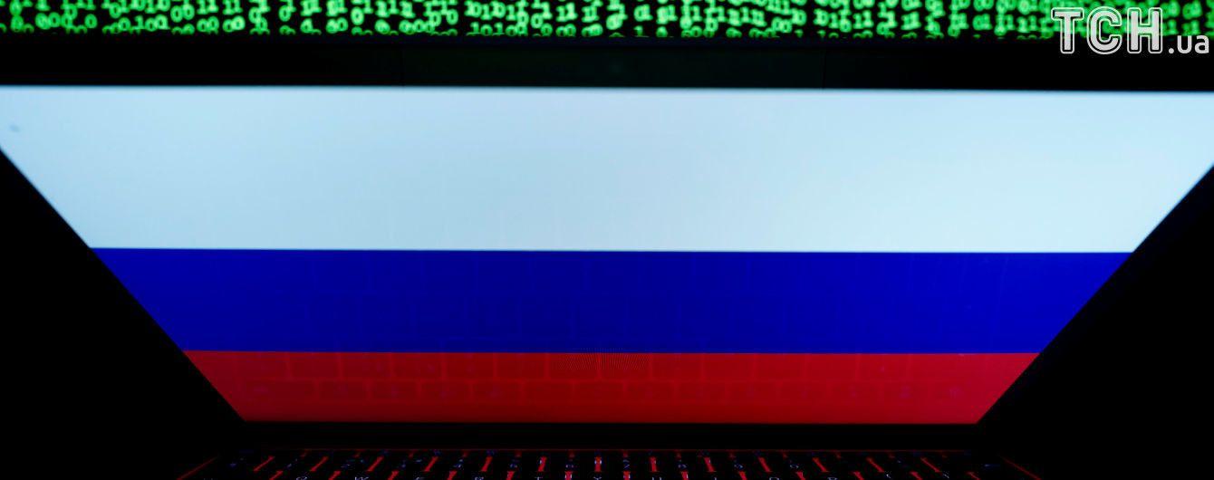 С начала года ситуацию в Украине пытались дестабилизировать с помощью почти 200 сайтов - СБУ
