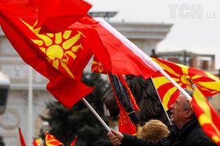 У Македонії призначили референдум про зміну назви країни та вступу до НАТО і ЄС