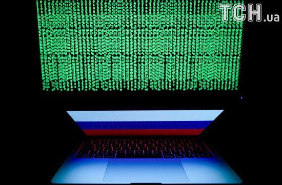 Уряд Німеччини також звинуватив Росію у масштабних хакерських атаках
