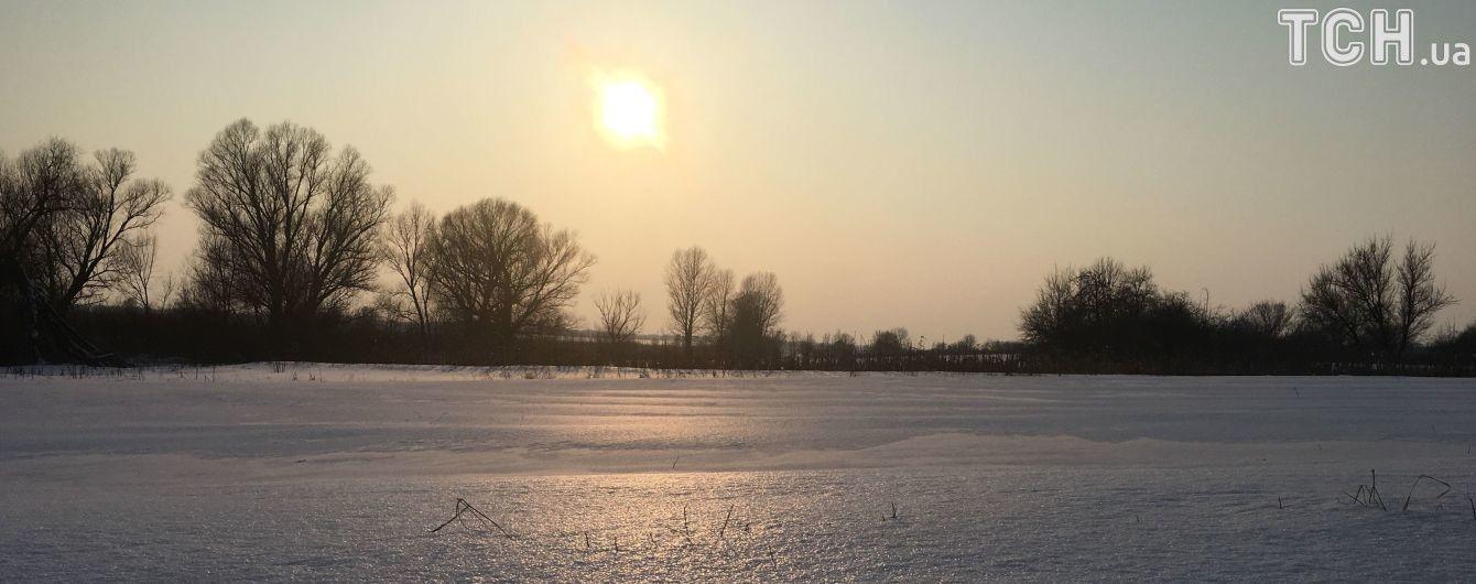Синоптики попереджають про суттєві морози вночі. Прогноз погоди на неділю