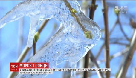 Синоптики рассказали, какую погоду ожидать украинцам
