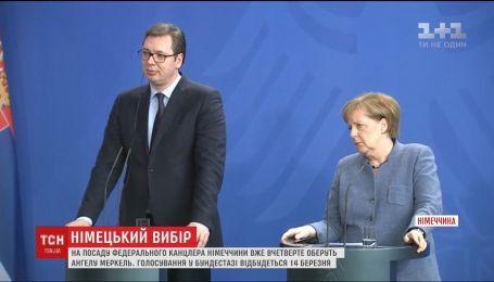 На должность федерального канцлера Германии четвертый раз выберут Ангелу Меркель
