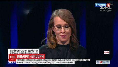Заместитель председателя Московской думы напал на Ксению Собчак