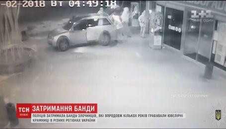 На Херсонщине поймали злоумышленников, которые неоднократно грабили ювелирные магазины