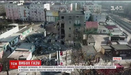 У житловому будинку Польщі стався вибух побутового газу, є загиблі