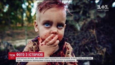 Юзеры обсуждают фотосессию годовалого мальчика в костюме зомби