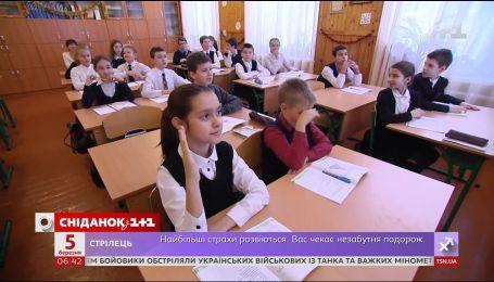 Додаткові канікули: чому не всі школярі пішли на навчання
