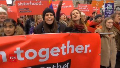 У Лондоні тисячі жінок вийшли на марш проти дискримінації
