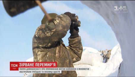 Несмотря на перемирие: боевики обстреляли окрестности города Счастье