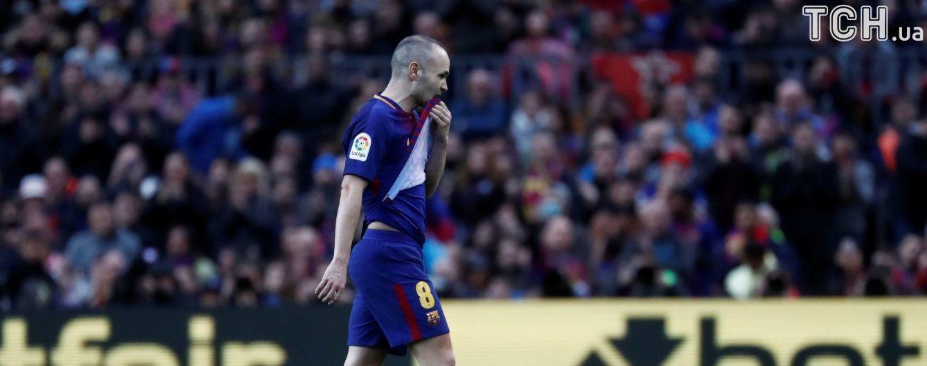 """Лідер """"Барселони"""" вилетів на тривалий час і не зіграє у матчі з """"Челсі"""""""