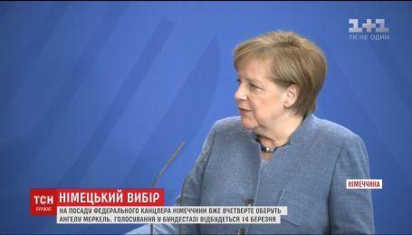 Соціал-демократи проголосували за союз із Меркель
