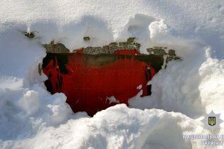 У Харкові вандали спаплюжили пам'ятний знак воїнам УПА
