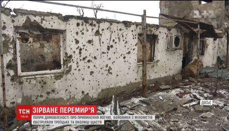Очередное объявленное перемирие на Донбассе продержалось всего час