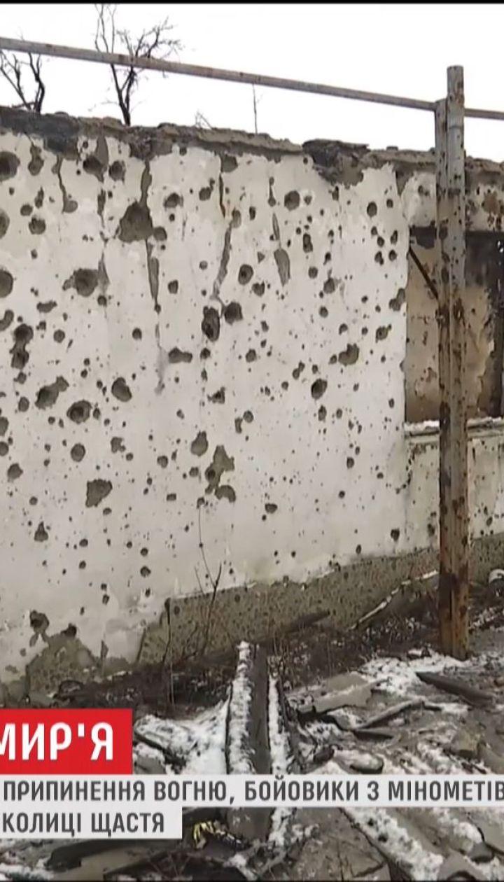 Чергове оголошене перемир'я на Донбасі протрималося лише годину