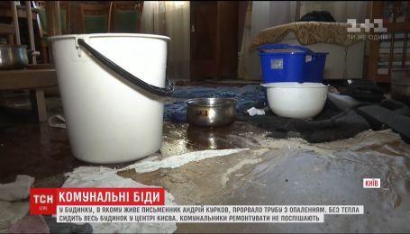 Над жильем писателя Андрея Куркова порвало трубу с отоплением