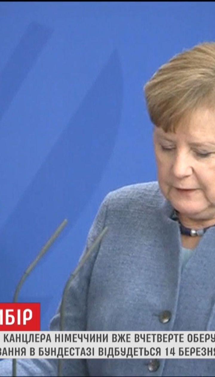 На должность федерального канцлера Германии четвертый раз подряд изберут Ангелу Меркель