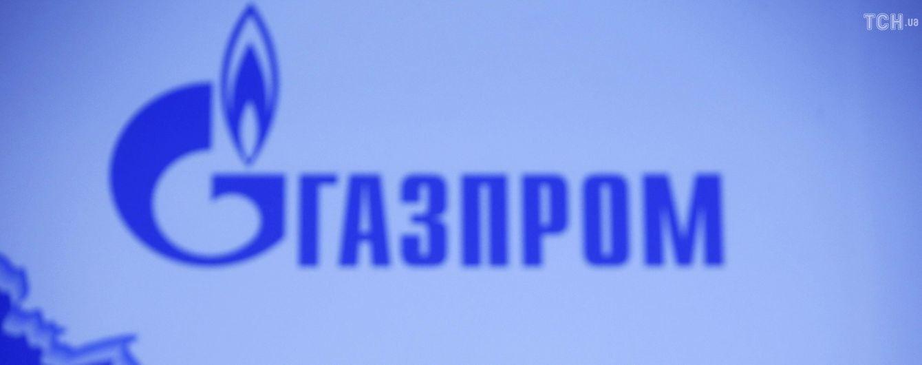 """""""Газпром"""" резко упал в рейтинге мировых энергетических компаний"""